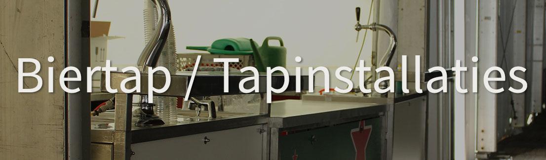 Biertap / Tap installaties